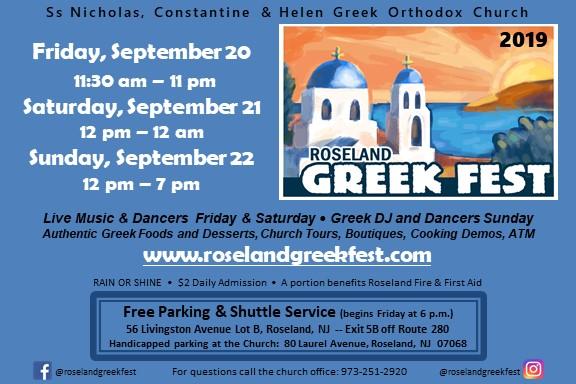 Roseland Greek Festival 2019 – Roseland, NJ | NJ Carnivals